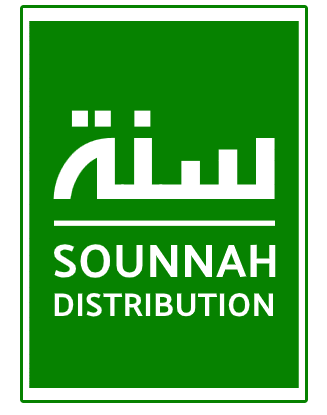 SOUNNAH DISTRIBUTION